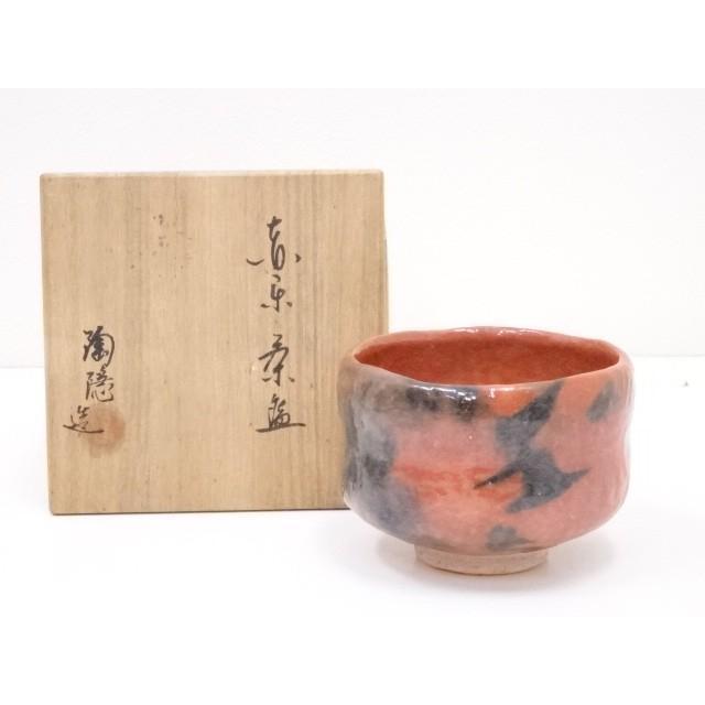 村田陶隠造 赤楽茶碗