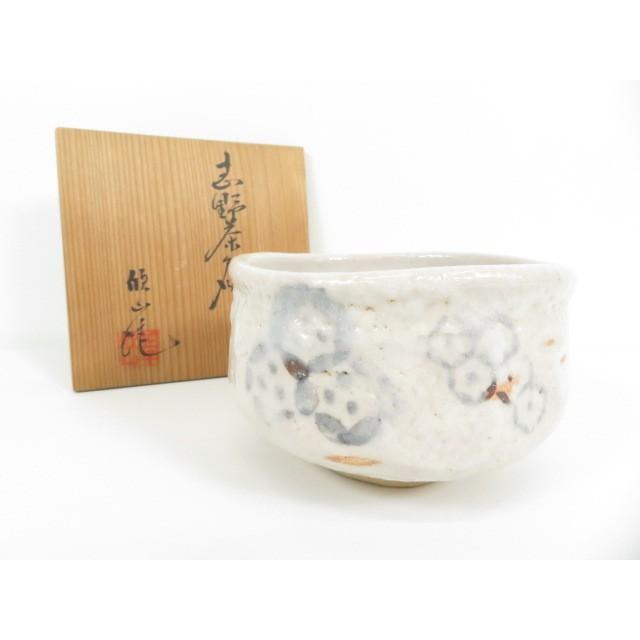 志野焼 作家物茶碗(共箱付)