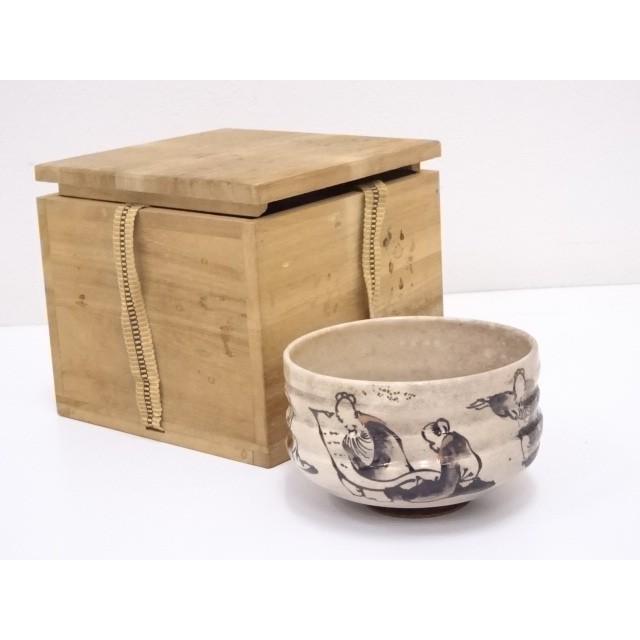 古物 人物図茶碗