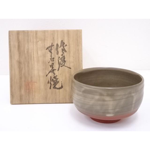 作家物 吉陶造 朱泥茶碗