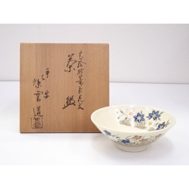 京焼 橋本紫雲造 色絵砂篭草花文茶碗