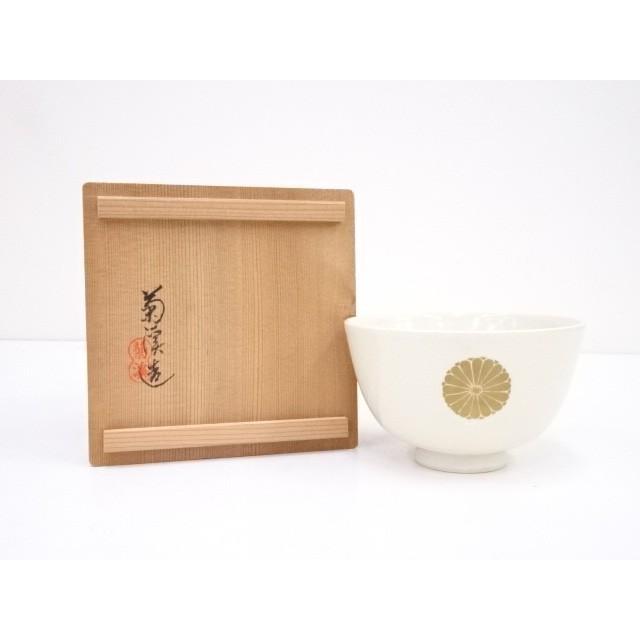 京焼 菊渓造 御紋茶碗