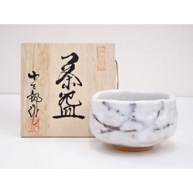 小三郎造 志野茶碗