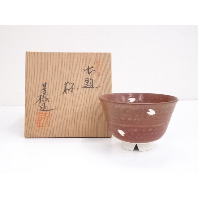 杉浦芳樹造 御題桜茶碗