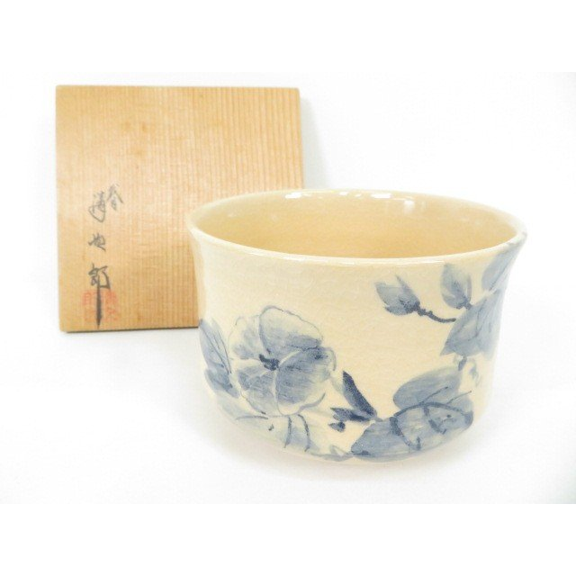 二代目 清次郎 茶碗(共箱付)