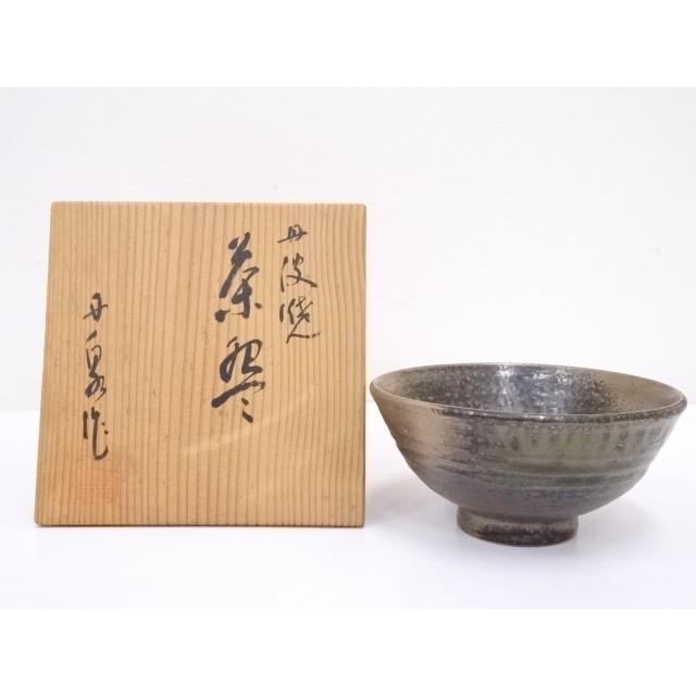丹波焼 丹泉造 茶碗