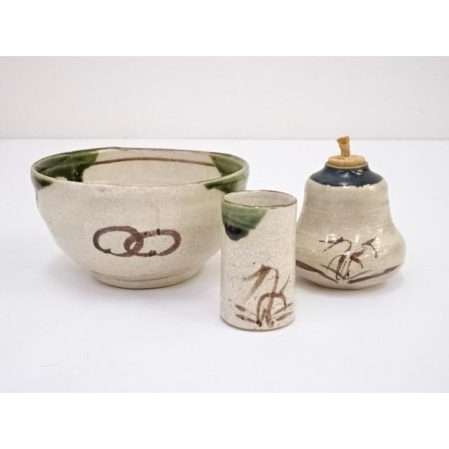 松本鐵山造 織部茶碗・振出・巾筒セット