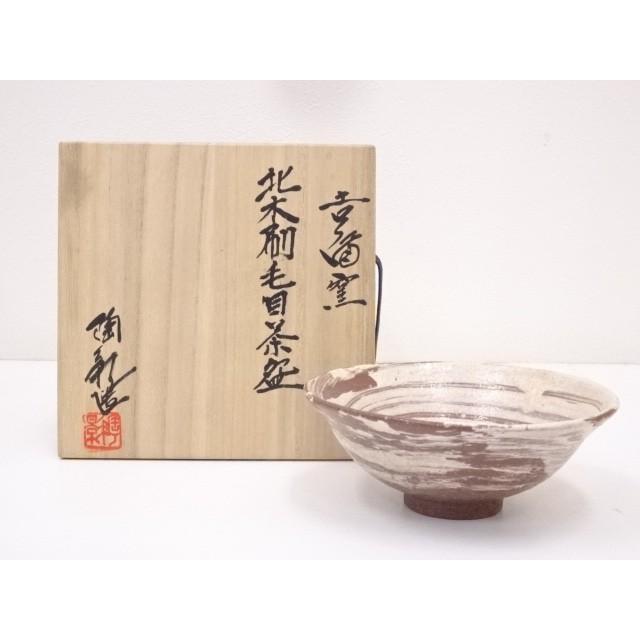 陶影造 北木刷毛目茶碗