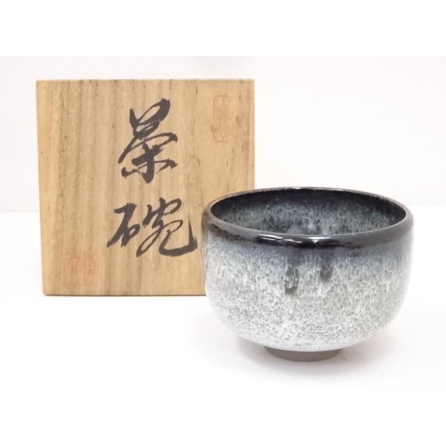 小石原焼 茶碗