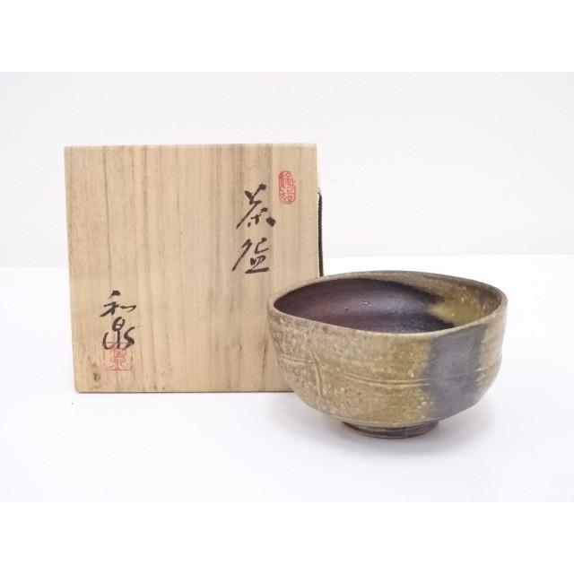 備前焼 本山和泉造 茶碗