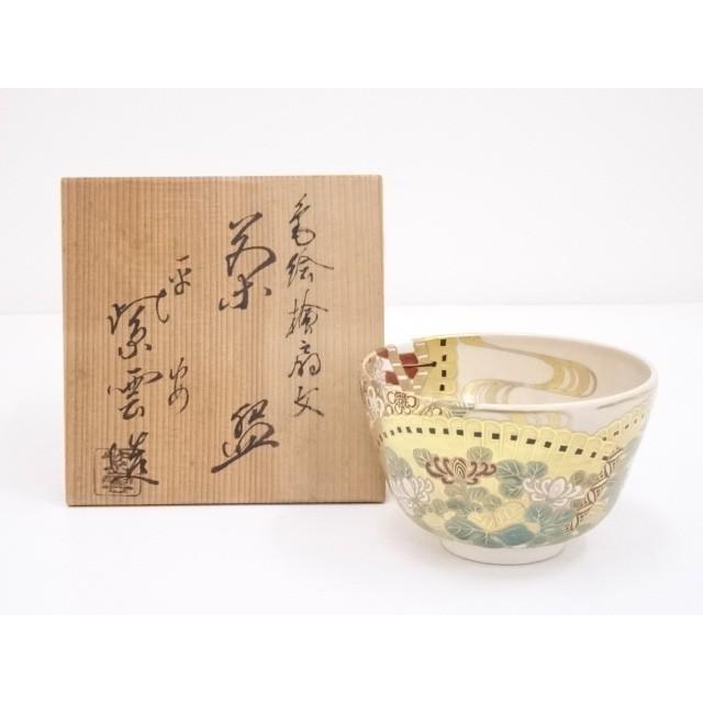 京焼 橋本紫雲造 色絵檜扇文茶碗