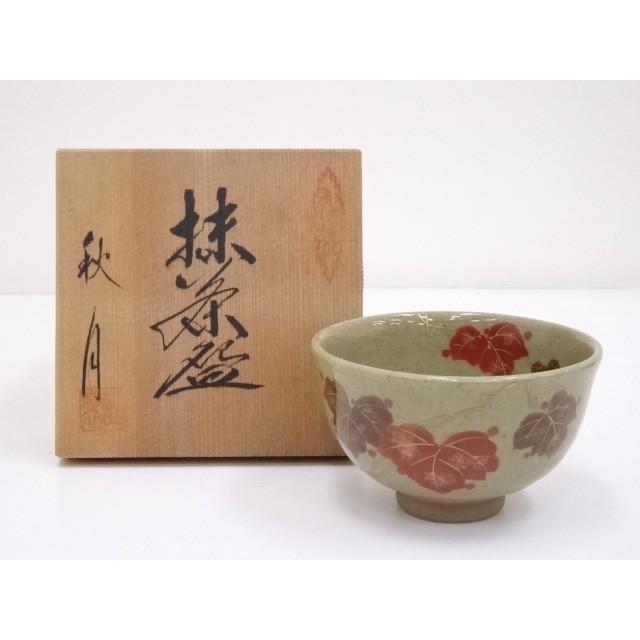 有田焼 秋月造 色絵蔦茶碗