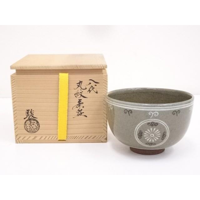 駿造 丸紋茶碗