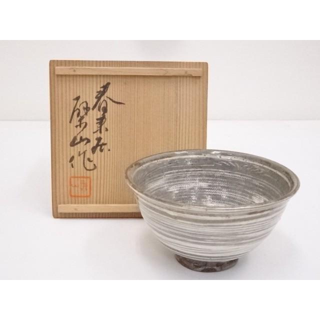 檗山造 三島茶碗