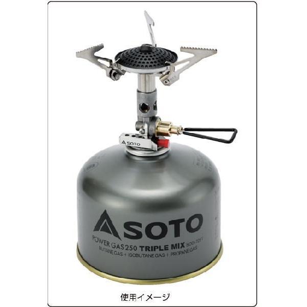 パワ-ガストリプルミックス SOD-725T shinfuji 02