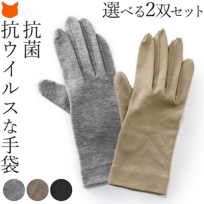 手袋 静電気