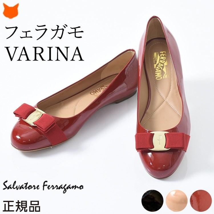 フェラガモ パンプス エナメル フラット バレエ シューズ レディース 靴 黒 ブラック レッド ピンク ブランド 大きいサイズ 25.5 26 正規品 VARINA
