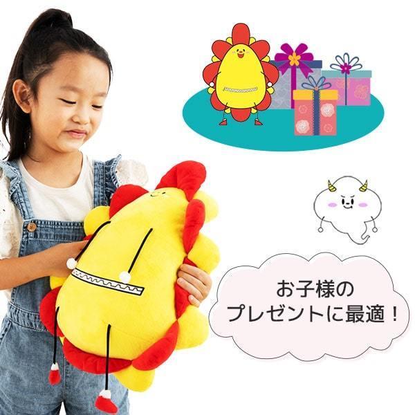 サンサンキッズTV ぬいぐるみ グッズ おもちゃ 横約30cm×高さ約37cm shingman2 05