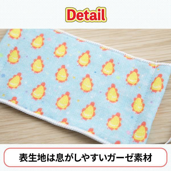 サンサンキッズTV 子供用マスク 日本製 洗える 蒸れにくい 繰り返し使える サンサン ノイズ プリル 正規品 shingman2 02