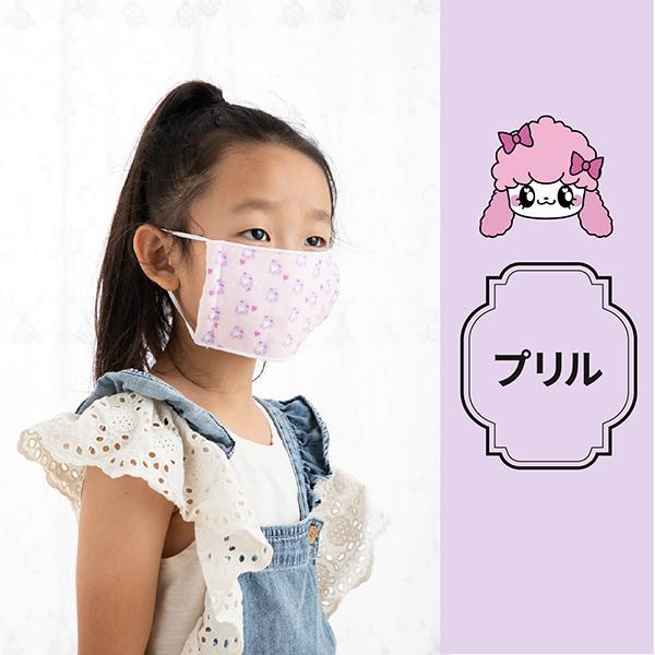 サンサンキッズTV 子供用マスク 日本製 洗える 蒸れにくい 繰り返し使える サンサン ノイズ プリル 正規品 shingman2 11