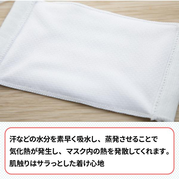 サンサンキッズTV 子供用マスク 日本製 洗える 蒸れにくい 繰り返し使える サンサン ノイズ プリル 正規品 shingman2 03