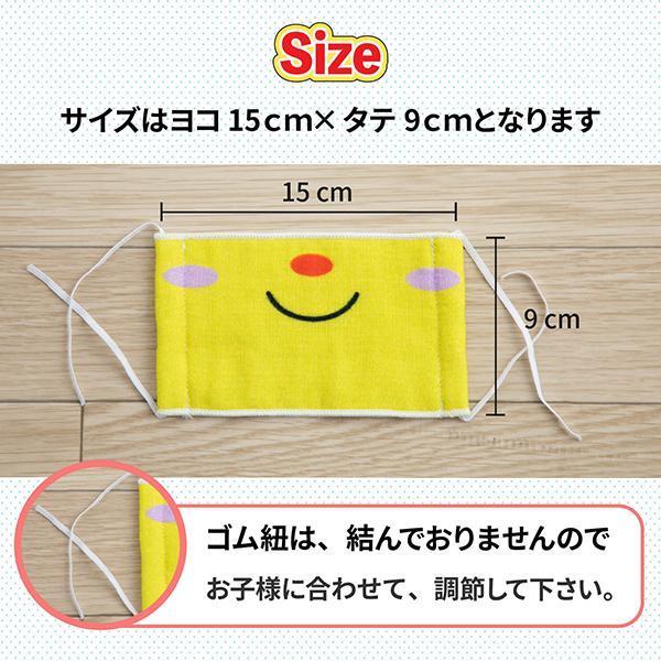 サンサンキッズTV 子供用マスク 日本製 洗える 蒸れにくい 繰り返し使える サンサン ノイズ プリル 正規品 shingman2 04