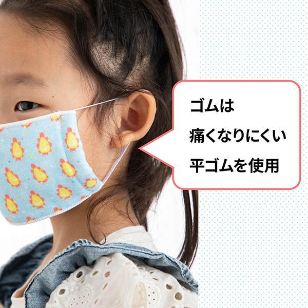 サンサンキッズTV 子供用マスク 日本製 洗える 蒸れにくい 繰り返し使える サンサン ノイズ プリル 正規品 shingman2 05