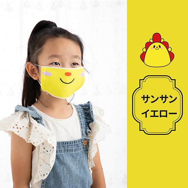 サンサンキッズTV 子供用マスク 日本製 洗える 蒸れにくい 繰り返し使える サンサン ノイズ プリル 正規品 shingman2 07