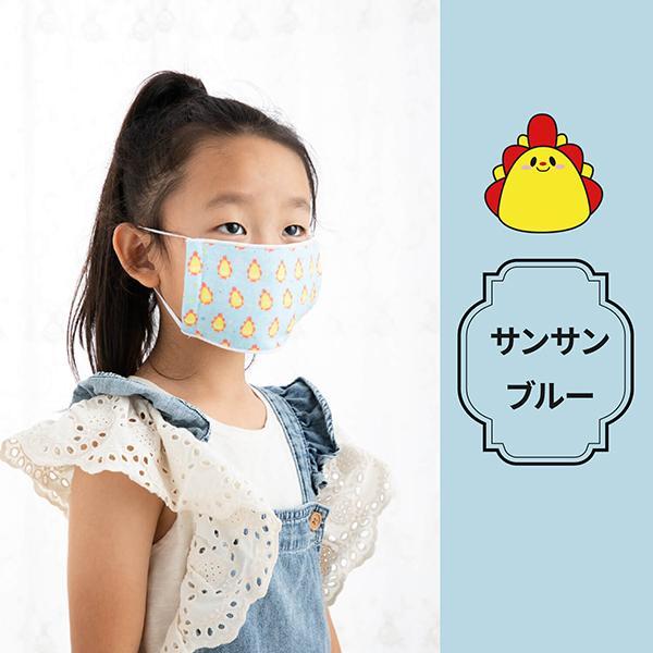 サンサンキッズTV 子供用マスク 日本製 洗える 蒸れにくい 繰り返し使える サンサン ノイズ プリル 正規品 shingman2 08
