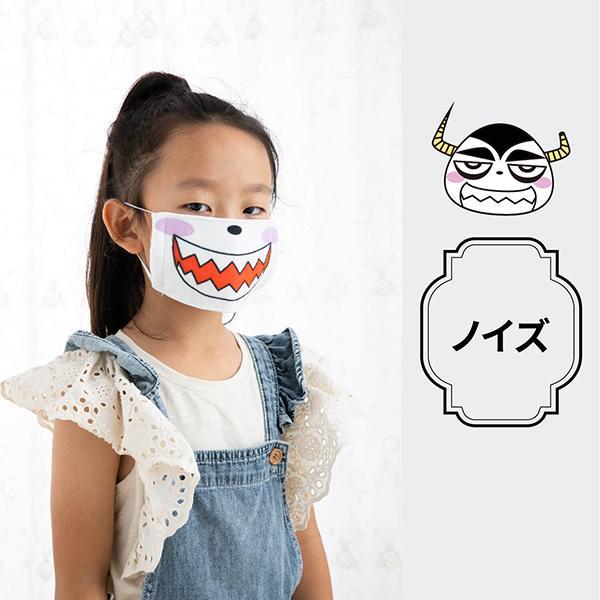 サンサンキッズTV 子供用マスク 日本製 洗える 蒸れにくい 繰り返し使える サンサン ノイズ プリル 正規品 shingman2 09