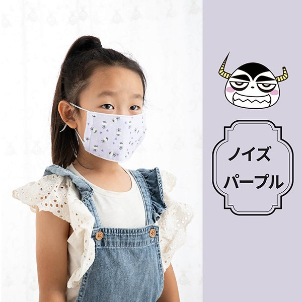 サンサンキッズTV 子供用マスク 日本製 洗える 蒸れにくい 繰り返し使える サンサン ノイズ プリル 正規品 shingman2 10
