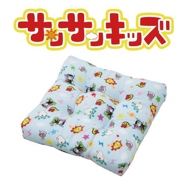 サンサンキッズTV クッション 子供用 日本製 学童 スクール 幼稚園 保育園 小学校 かわいい 正規品 人気 ランキング 30×30×5cm|shingman2