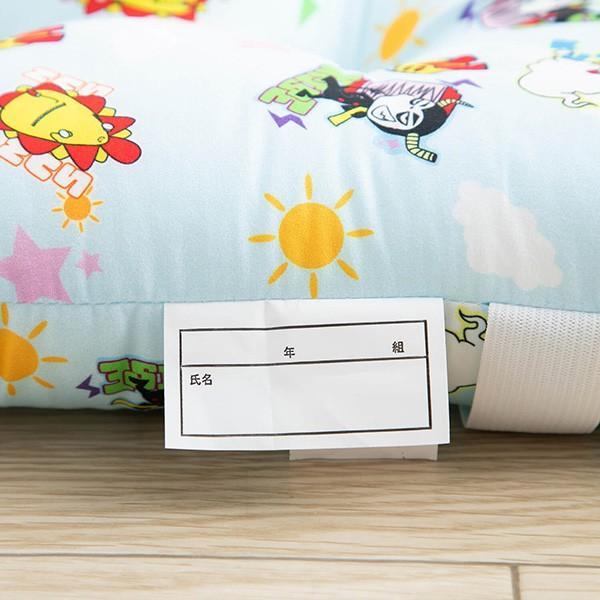 サンサンキッズTV クッション 子供用 日本製 学童 スクール 幼稚園 保育園 小学校 かわいい 正規品 人気 ランキング 30×30×5cm|shingman2|08