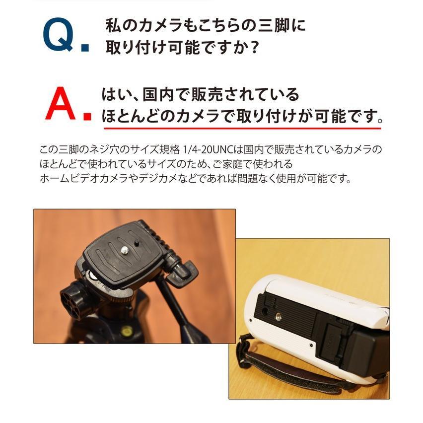 三脚 ビデオカメラ  151cm コンパクト 軽量 一眼レフ  運動会 発表会 お遊戯会 記念日 shingushoko 12