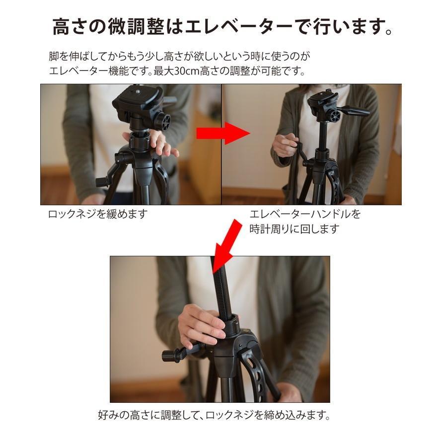 三脚 ビデオカメラ  151cm コンパクト 軽量 一眼レフ  運動会 発表会 お遊戯会 記念日 shingushoko 15