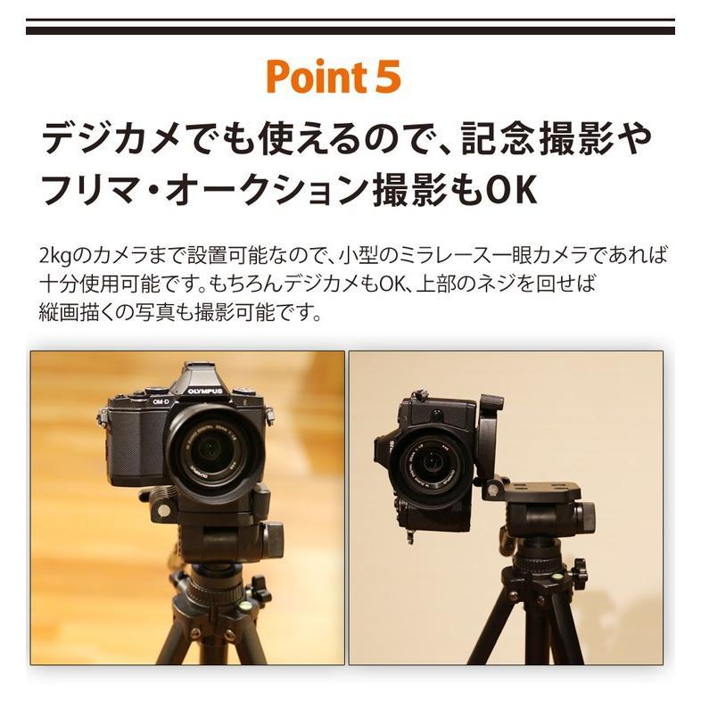 三脚 ビデオカメラ  151cm コンパクト 軽量 一眼レフ  運動会 発表会 お遊戯会 記念日 shingushoko 18
