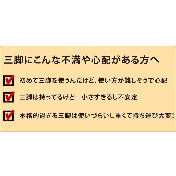 三脚 ビデオカメラ  151cm コンパクト 軽量 一眼レフ  運動会 発表会 お遊戯会 記念日 shingushoko 04
