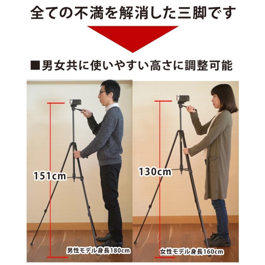 三脚 ビデオカメラ  151cm コンパクト 軽量 一眼レフ  運動会 発表会 お遊戯会 記念日 shingushoko 05