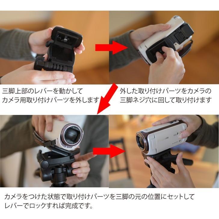 三脚 ビデオカメラ  151cm コンパクト 軽量 一眼レフ  運動会 発表会 お遊戯会 記念日 shingushoko 10