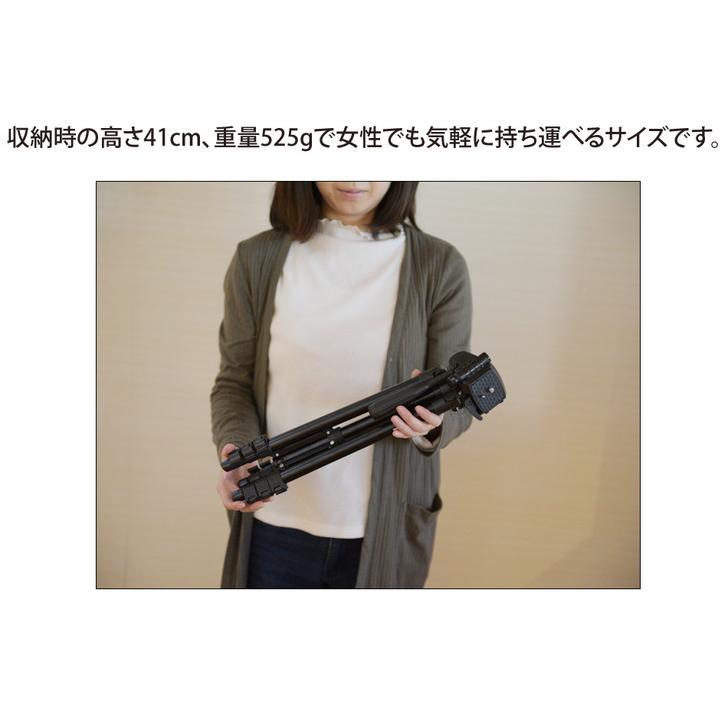 三脚 ビデオカメラ  129cm コンパクト 軽量 一眼レフ  発表会 お遊戯会 記念日 運動会|shingushoko|12