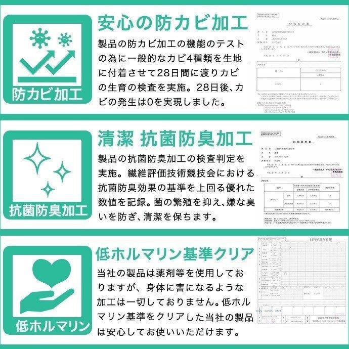 布団カバー 3点セット シングル ホテルタイプ  北欧 洗える 清潔 選べる 和式 洋式|shinihonchokuhanex|15