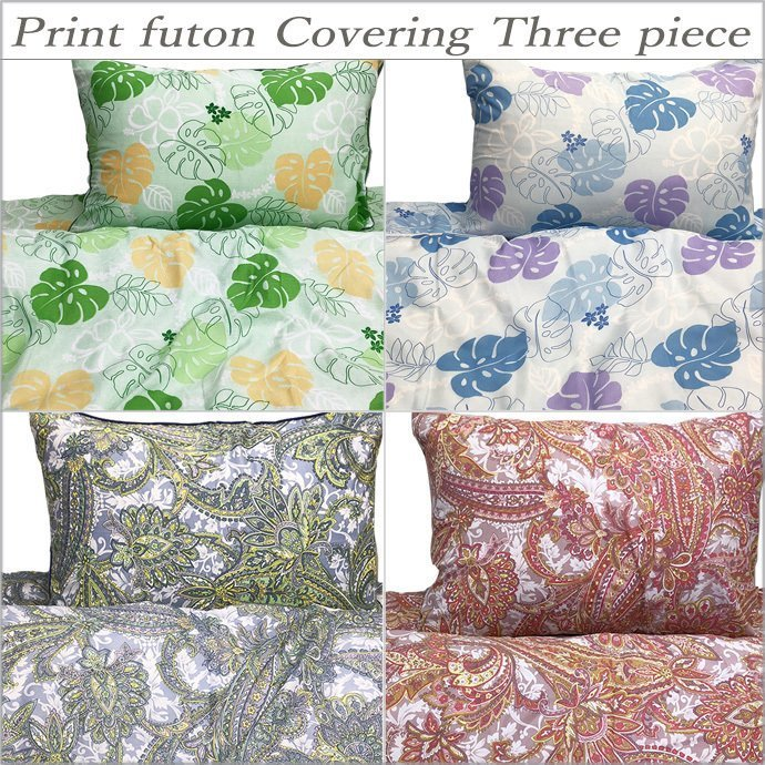 布団カバー 3点セット シングル ホテルタイプ  北欧 洗える 清潔 選べる 和式 洋式|shinihonchokuhanex|17
