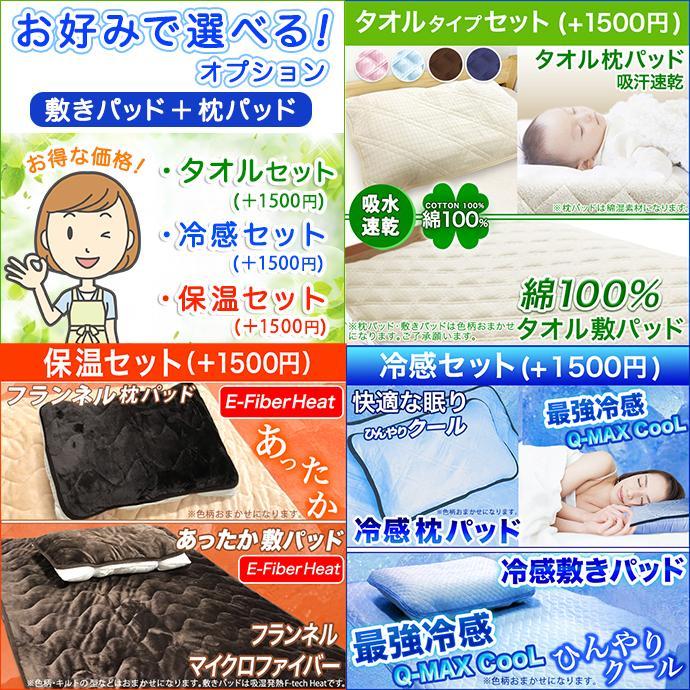 布団カバー 3点セット シングル ホテルタイプ  北欧 洗える 清潔 選べる 和式 洋式|shinihonchokuhanex|18