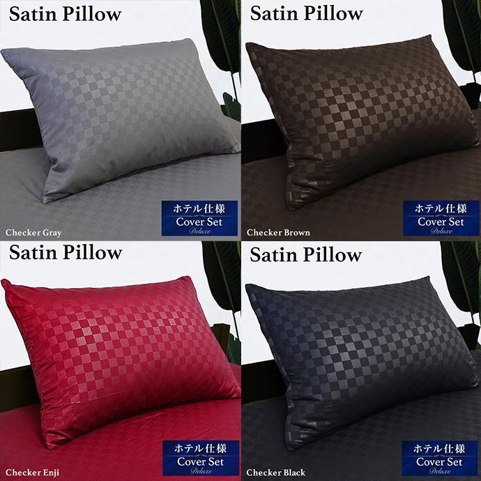 布団カバー 3点セット シングル ホテルタイプ  北欧 洗える 清潔 選べる 和式 洋式|shinihonchokuhanex|10