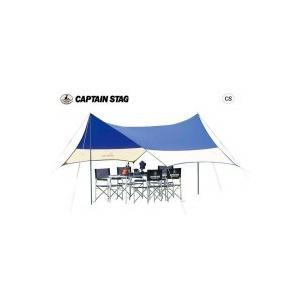 CAPTAIN STAG オルディナ ヘキサタープセット(L) M-3173
