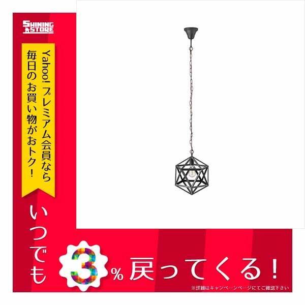 東谷 ライトファーニチャー ライトファーニチャー ライト LHT-722 【代引き不可】