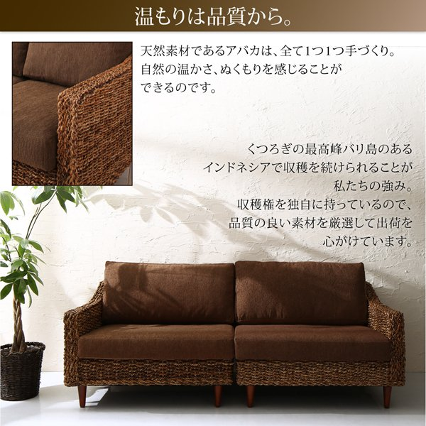 ホテルやサロン、オフィスにも 高級リラクシングアバカソファ Kurabi クラビ ソファ 1P|shiningstore-next|07