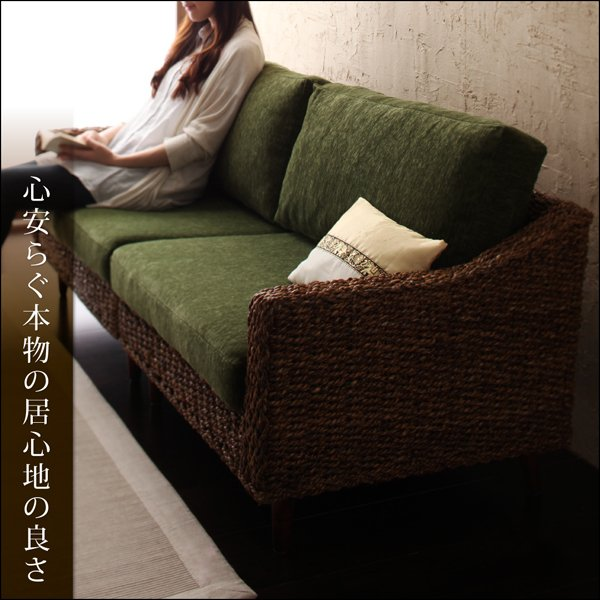 ホテルやサロン、オフィスにも 高級リラクシングアバカソファ Kurabi クラビ ソファ 3P shiningstore-next 08