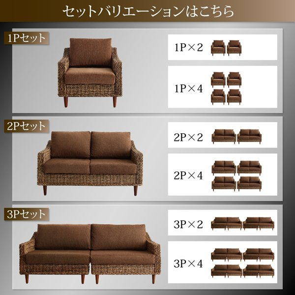 ホテルやサロン、オフィスにも 高級リラクシングアバカソファ Kurabi クラビ ソファ2点&テーブル 3点セット 2P+3P shiningstore-next 04