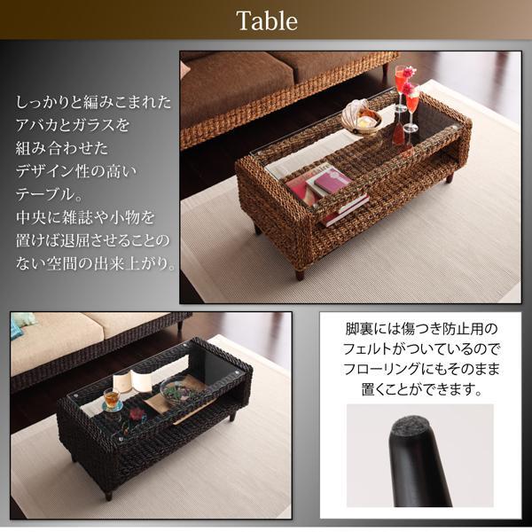ホテルやサロン、オフィスにも 高級リラクシングアバカソファ Kurabi クラビ ソファ2点&テーブル 3点セット 1P+3P|shiningstore-next|14